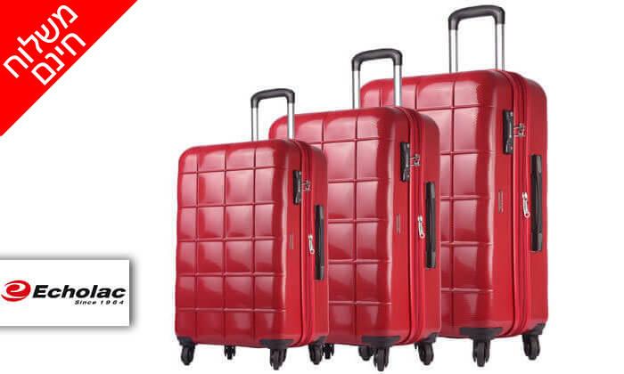 2 סט 3 מזוודות קשיחות ECHOLAC - משלוח חינם!