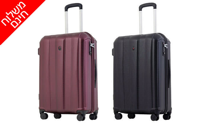 6 מזוודה קשיחה 28 אינץ' ECHOLAC - משלוח חינם!