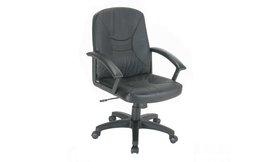 כיסא מחשב ארגונומי