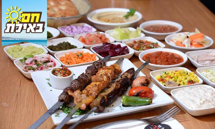 2 ארוחה זוגית במסעדת אשכרה, אילת
