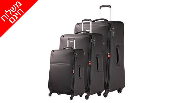 5 סט 3 מזוודותECHOLIGHT - משלוח חינם!