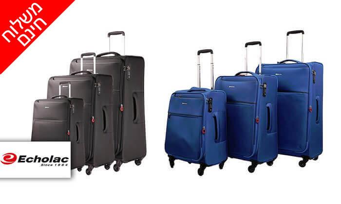 2 סט 3 מזוודותECHOLIGHT - משלוח חינם!
