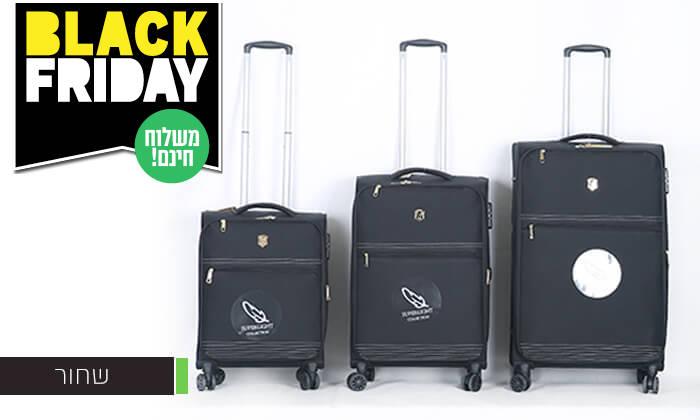 3 סט 3 מזוודותSWISS PREMIUM X9000 - משלוח חינם