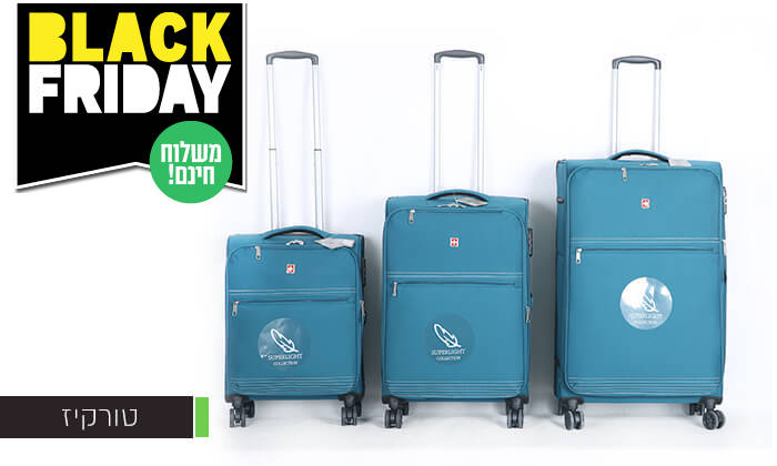 4 סט 3 מזוודותSWISS PREMIUM X9000 - משלוח חינם