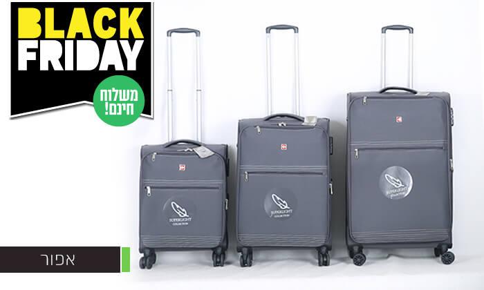 5 סט 3 מזוודותSWISS PREMIUM X9000 - משלוח חינם