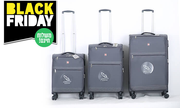 9 סט 3 מזוודותSWISS PREMIUM X9000 - משלוח חינם