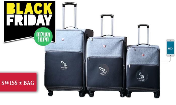 2 סט 3 מזוודותSWISS PREMIUM X9000 - משלוח חינם