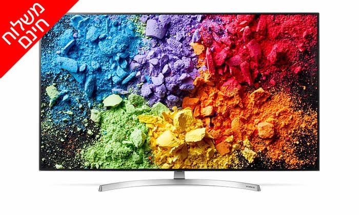 2 טלוויזיה SMART 4K LG, מסך 75 אינץ' - משלוח חינם ומנוי 3 חודשים לסלקום TV מתנה!