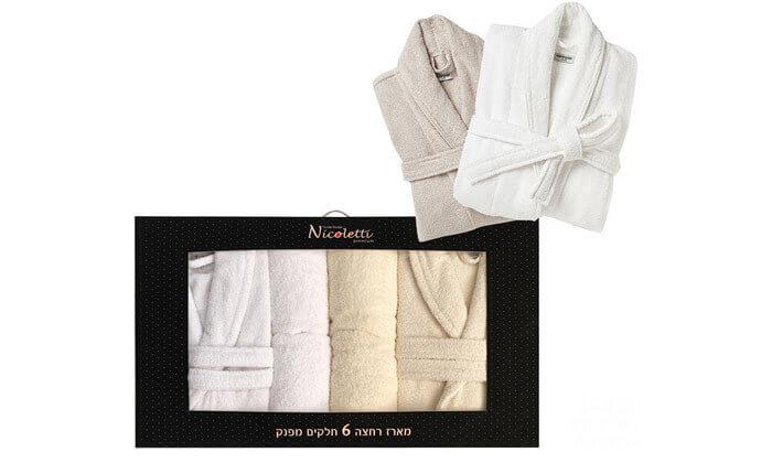 2 סט מגבות וחלוקי רחצה 100% כותנה Nicoletti