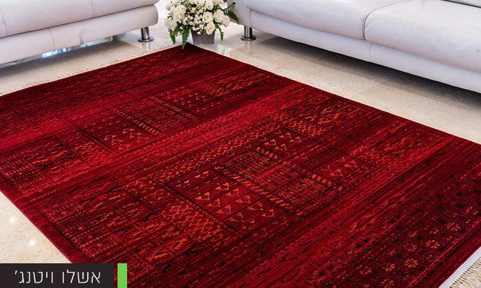 3 שטיחאפגני לסלון