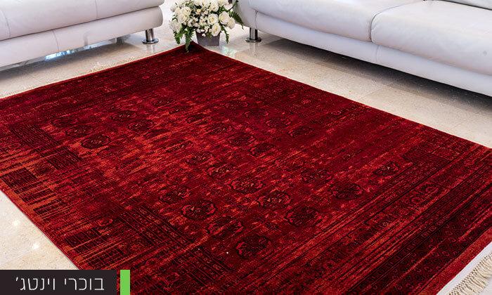 5 שטיחאפגני לסלון