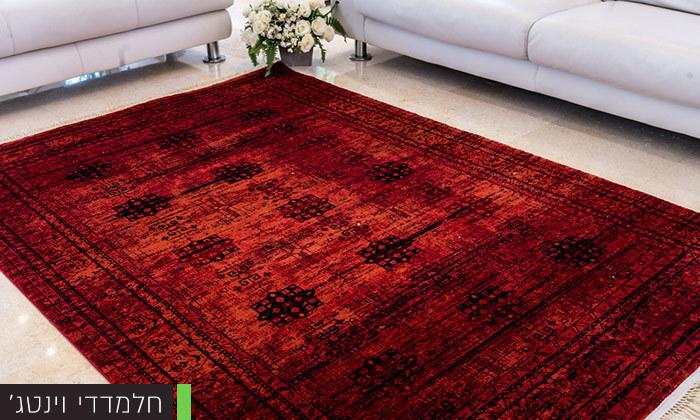 6 שטיחאפגני לסלון