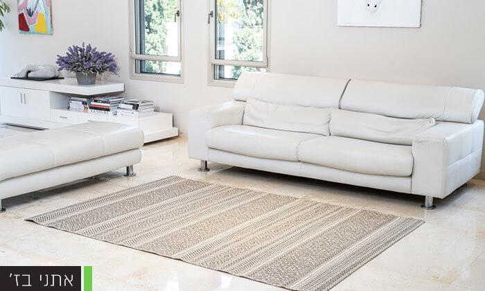 5 שטיח אינדי לסלון