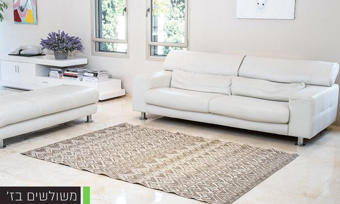 6 שטיח אינדי לסלון