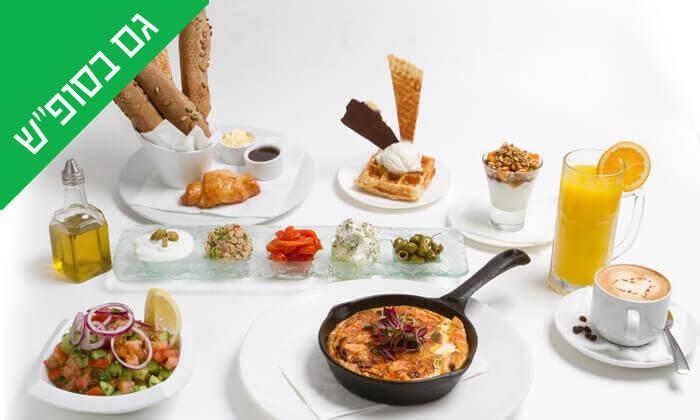2 ארוחת בוקר זוגית בלונדון רסטו קפה, תל אביב