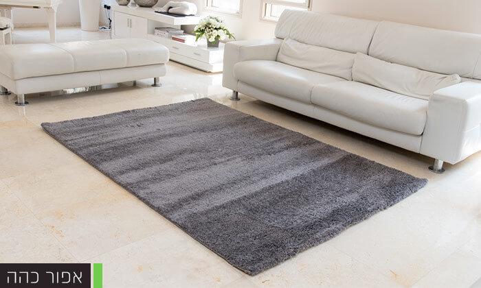 3 שטיחמיקרו שאגי לסלון