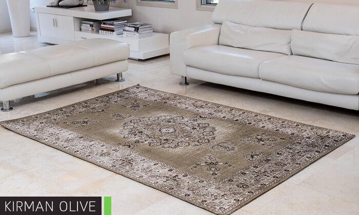 5 שטיח ג'אקרד בעבודת יד