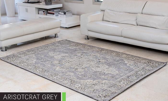 8 שטיח ג'אקרד בעבודת יד