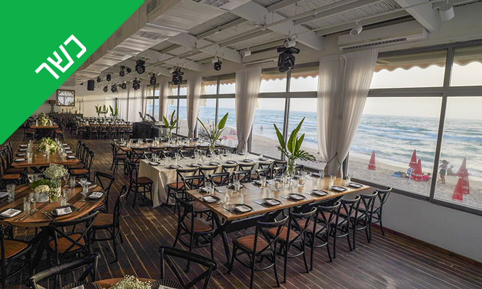 8 ארוחת שיפודים זוגית כשרה במסעדת קאזה, בת ים