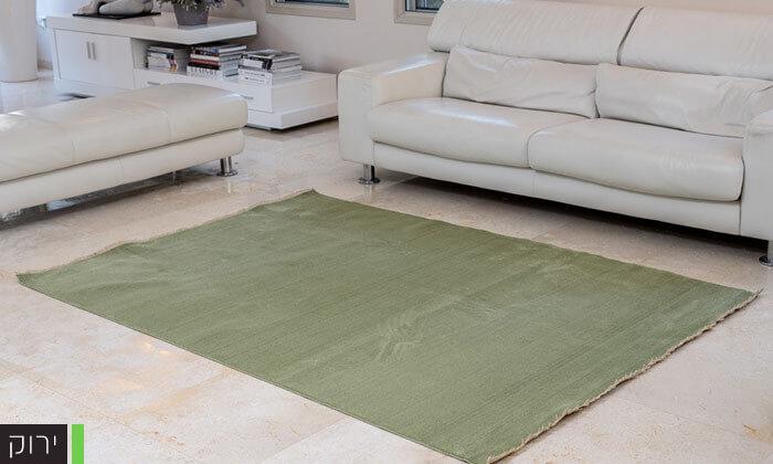 4 שטיח נפאל לסלון הבית