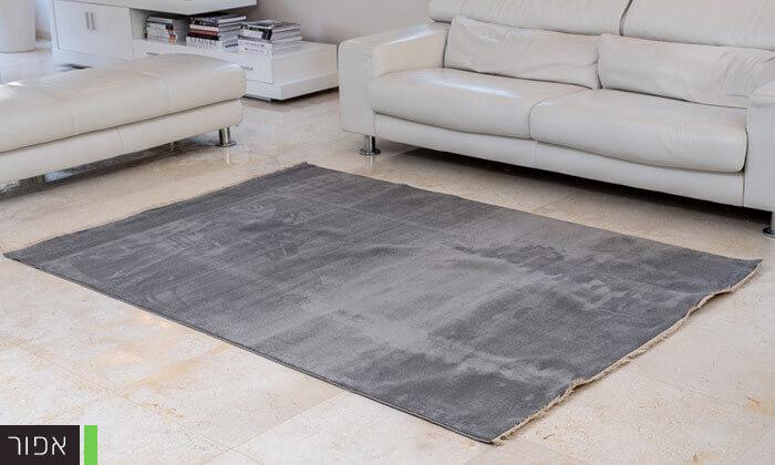 7 שטיח נפאל לסלון הבית