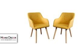 זוג כסאות מרופדים HOME DECOR