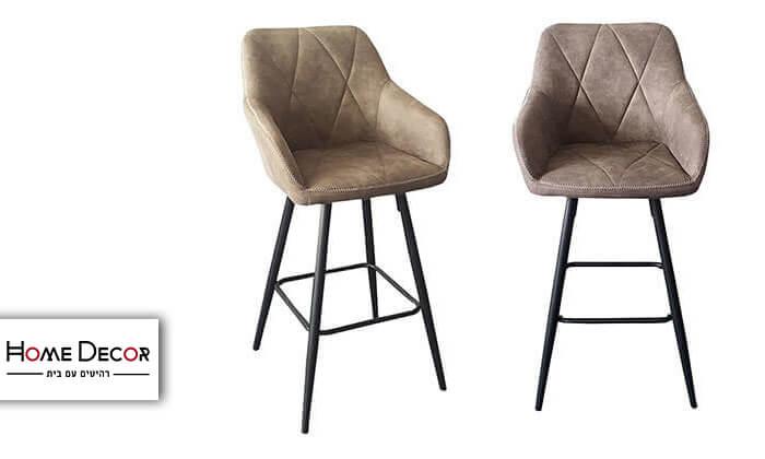 2 כיסא ברHOME DECOR
