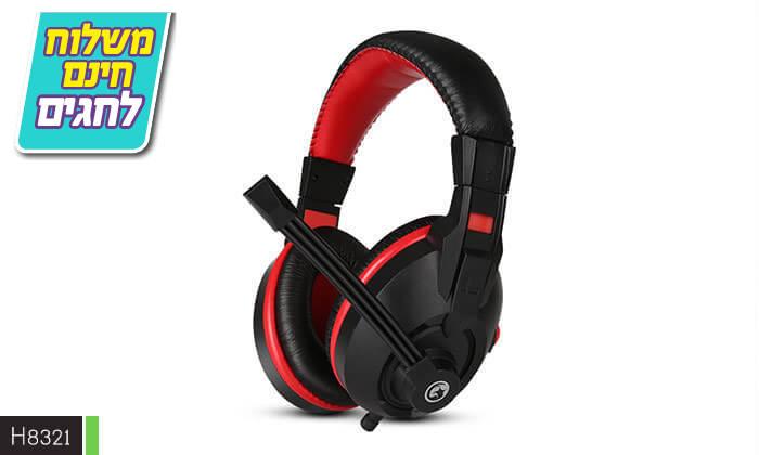 5 אוזניות גיימינג חוטיות עם מיקרופון - משלוח חינם