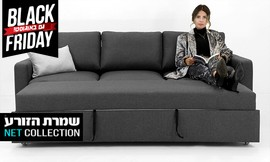ספה תלת-מושבית דגם רילקס