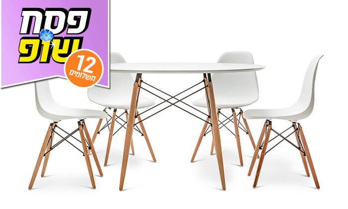 11 פינת אוכל עגולה מעץ עם כסאות