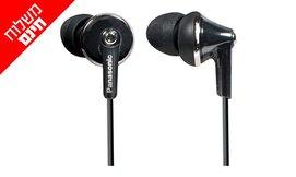 אוזניות חוטיות Panasonic