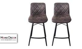 זוג כסאות בר HOME DECOR