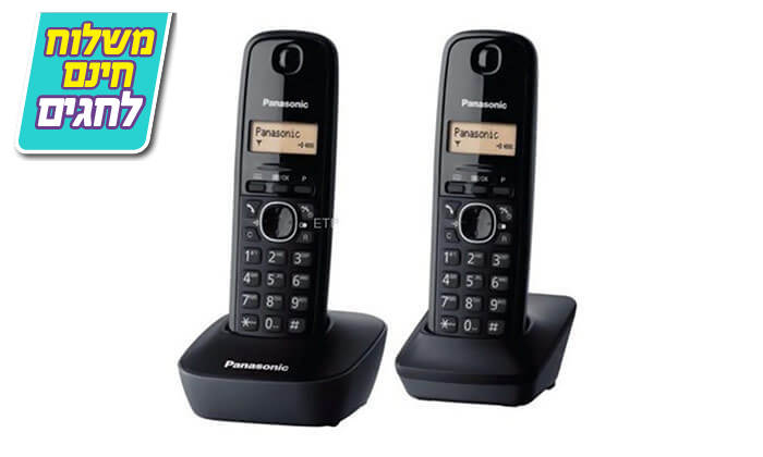 2 טלפון אלחוטי פנסוניק PANASONIC - משלוח חינם