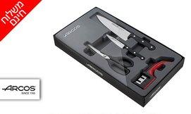 מארזסכינים ARCOS