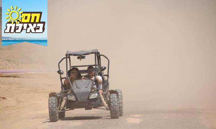 3 נהיגת שטח זוגית בבאגי באזור אילת