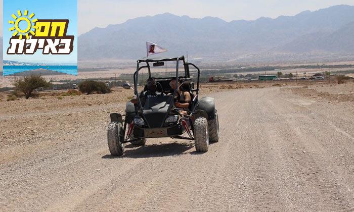 5 נהיגת שטח זוגית בבאגי באזור אילת