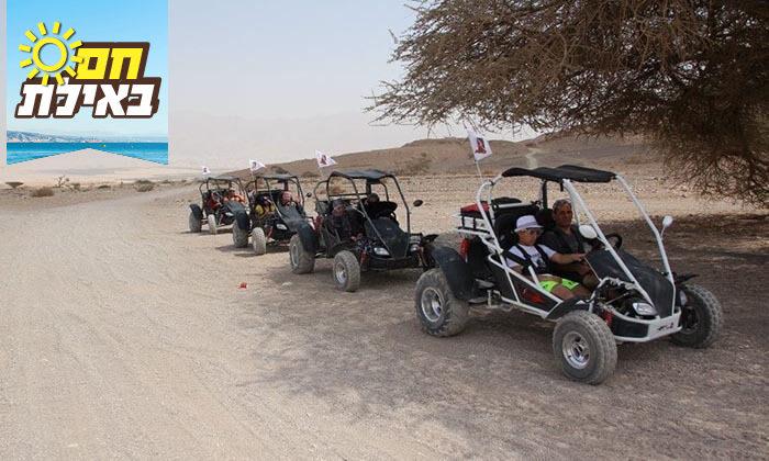 6 נהיגת שטח זוגית בבאגי באזור אילת