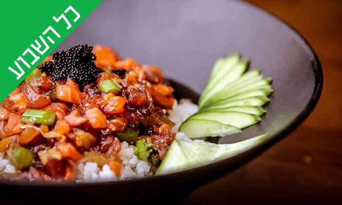 3 ארוחה אסייתית זוגית בג'אסיה, יפו
