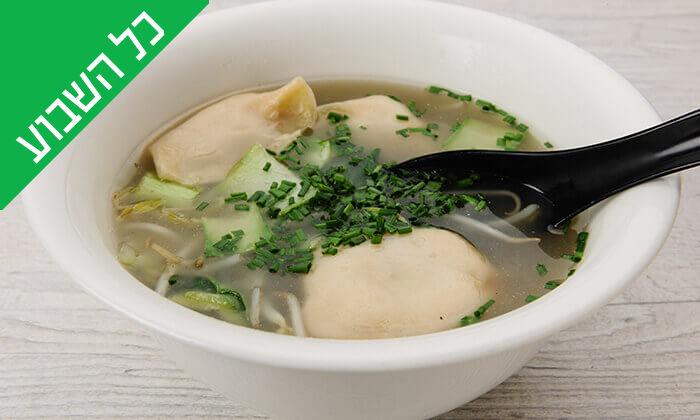 9 ארוחה אסייתית זוגית בג'אסיה, יפו