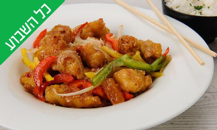 11 ארוחה אסייתית זוגית בג'אסיה, יפו