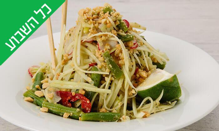 13 ארוחה אסייתית זוגית בג'אסיה, יפו