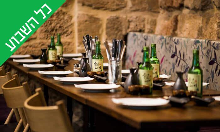 15 ארוחה אסייתית זוגית בג'אסיה, יפו