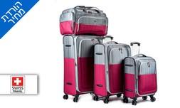 סט 4 מזוודותSWISS TWO-TON