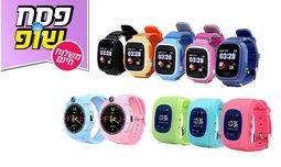 שעון טלפון לילדים KidiWatch