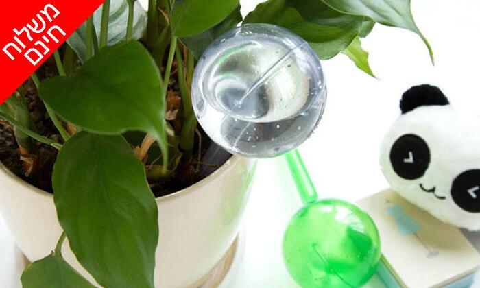3 סט 4 בועות השקיה אוטומטיות לעציצים  - משלוח חינם