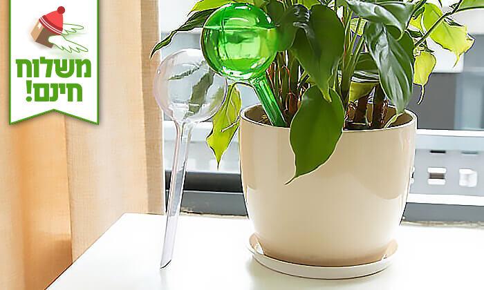 5 סט 4 בועות השקיה אוטומטיות לעציצים - משלוח חינם