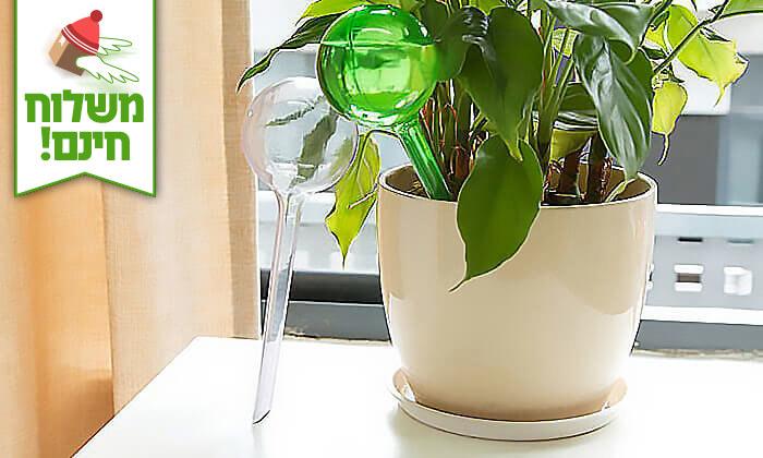 2 סט 4 בועות השקיה אוטומטיות לעציצים - משלוח חינם