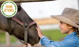 שיעור רכיבת סוסים בחווה של שון