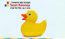 תערוכת הלגו בנמל תל אביב