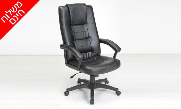 2 כסא מנהלים אורטופדי - משלוח חינם
